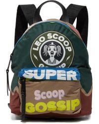 Leo - Starleocks Backpack - Lyst