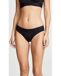 Calvin Klein - Tonal Logo Bikini Panties - Lyst