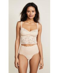 Cosabella - Never Say Never Cropped Cami - Lyst