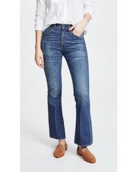 Citizens of Humanity - Kaya Jeans - Lyst