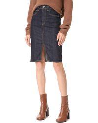 AG Jeans - Emery High Waisted Pencil Skirt - Lyst