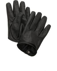 Carolina Amato - Short Leather Gloves - Lyst