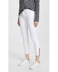 Etienne Marcel | Skinny Jeans With Zip | Lyst