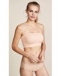 Fashion Forms - Laser Cut Bandeau Bra - Lyst
