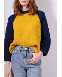 Smythe - Handknit Baseball Sweater - Lyst