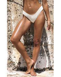 Showpo - Anais Bikini Bottom In Milk - Lyst