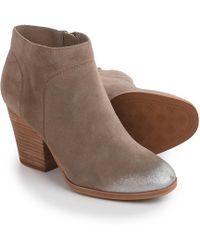 Isola - Leandra Dress Boots - Lyst