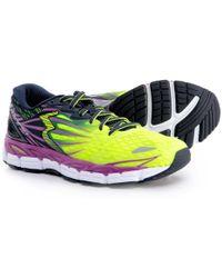 361 Degrees - Sensation 2 Running Shoes (for Women) - Lyst