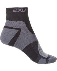 2XU - Vectr Training Socks - Lyst