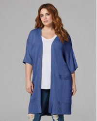 Simply Be - Block Purl Stitch Cardigan - Lyst