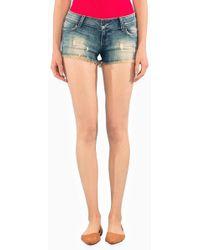 Siwy - Camilla In Loveless Shorts - Lyst