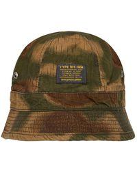 Neighborhood - Mi L-ball Hat Camouflage - Lyst