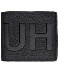 HUGO - Victorian Wallet - Lyst
