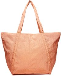 South Moon Under - Nylon Cloud Tote Bag - Lyst
