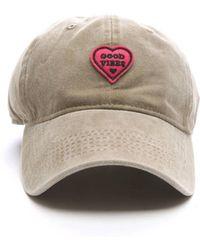 South Moon Under - Good Vibes Baseball Hat - Lyst