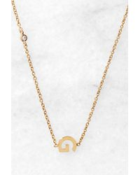 South Moon Under - Gold Alphabet Necklace G - Lyst