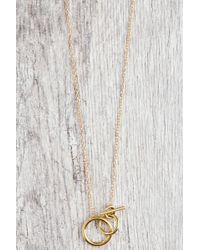 South Moon Under - Neri Wrap Necklace - Lyst