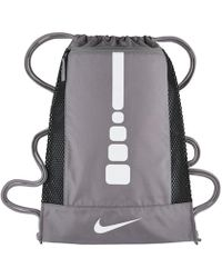 Nike Hoops Elite Gym Sack Men s Backpack In Grey in Gray for Men - Lyst c30d56eefb