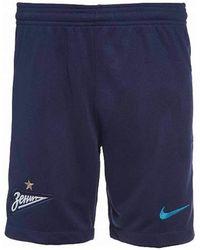 Nike - 2017-2018 Zenit Home Shorts (binary) Women's Shorts In Blue - Lyst