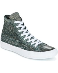 Converse - Chuck Taylor All Star Nike Flyknit Flyknit Multi Hi Flyknit Mult Men's Shoes (high-top Trainers) In Green - Lyst