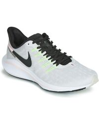 Nike - Air Zoom Vomero 14 Women's Running Trainers In Grey - Lyst