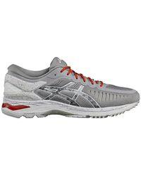 Asics - Metarun Men's Shoes (trainers) In Multicolour - Lyst