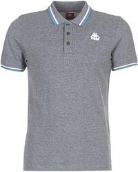 Kappa - Esmalto Men's Polo Shirt In Grey - Lyst