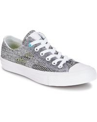9eb666739cd40f Converse - Chuck Taylor All Star Ii Open Knit Ox Men s Shoes (trainers) In
