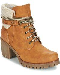 S.oliver - Koper Women's Low Ankle Boots In Beige - Lyst
