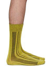 Issey Miyake Yellow Shima Socks
