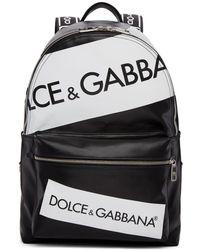 Dolce & Gabbana - Black Tape Logo Backpack - Lyst