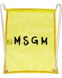 MSGM - Yellow Pvc Logo Backpack - Lyst