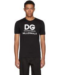 Dolce & Gabbana - Black Millennials Logo T-shirt - Lyst