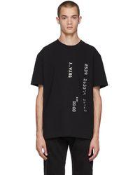 Alexander Wang - Black Credit Card T-shirt - Lyst