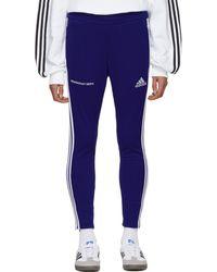 Gosha Rubchinskiy - Blue Adidas Originals Edition Track Trousers - Lyst
