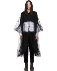 Noir Kei Ninomiya - Black Tulle Short Blazer - Lyst