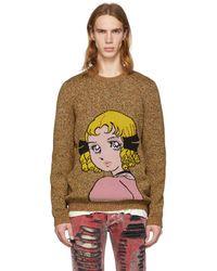 Gucci Multicolour Viva Volleyball Sweater
