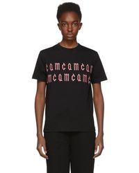 McQ - Black Repeat Logo T-shirt - Lyst