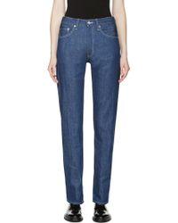 Yohji Yamamoto - Blue High-rise Jeans - Lyst