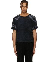 Haal - Ssense Exclusive Grey Sun T-shirt - Lyst