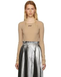 MM6 by Maison Martin Margiela - Silver And Black Laminated Plisse Skirt - Lyst