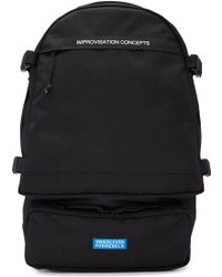 Undercover | Black Canvas Backpack | Lyst
