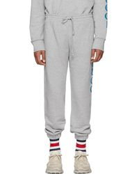 Gucci - Grey Medley Sweatpants - Lyst