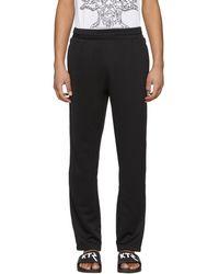 KTZ - Black Line Ribbon Lounge Trousers - Lyst