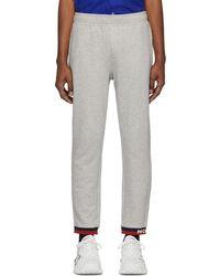 aabb9f2a90f8 Lyst - Moncler Side Stripe Jogging Pants in Gray for Men