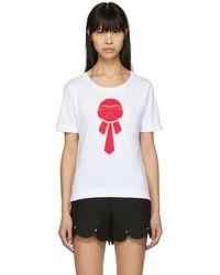 Fendi - White Karlito Glitter T-shirt - Lyst