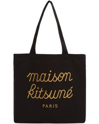 Maison Kitsuné - Ssense Exclusive Black Logo Tote - Lyst