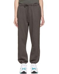 Second/Layer - Grey Script Logo Lounge Pants - Lyst