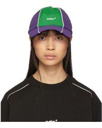 ADER error - Purple And Green Thunder Cap - Lyst