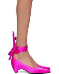 Stella McCartney - Pink Satin Mary Jane Heels - Lyst